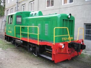 Тепловоз ТГК-2 - Ремонт